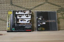 Dead or Alive Premium limited edition Sega Saturn SS Japan Very Good Condition!