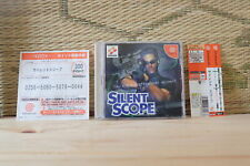 Silent Scope w/spine point card Dreamcast DC Japan Very Good+ Condition!