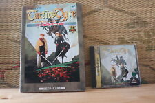 Tactics Ogre w/Dengeki Guide Book w/spine card Sega Saturn SS Japan VG+!