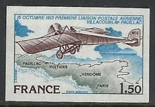 France 1978 YV Airmail 51a IMPERFORATED  MNH  VF