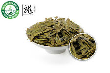 Nonpareil Organic Long Jing * Dragon Well Green Tea