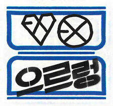 EXO - XOXO Repackage Growl (Kiss) [CD + Booklet + Photocard + Poster + Gift]