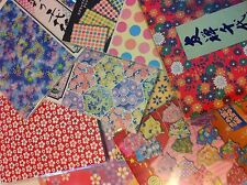 "ORIGAMI PAPER JAPANESE 150MM 6"" SINGLE SIDED PRINT PACKS BEST QUALITY CRAFT"