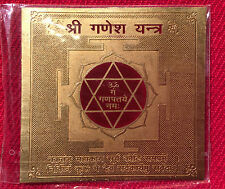 HINDU SHRI YANTRA YANTRAM CHAKRA FOR WEALTH & SUCCESS ENERGISED - HINDUISM