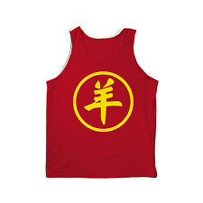 2015 Year Of The Goat Mandarin Symbol Chinese New Year Happy Novelty Mens Tank