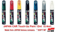 Touch-Up car Paint,  Perfect color that matches the MAZDA color number