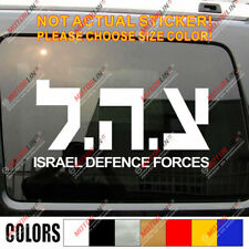 Israel Defense Forces IDF Israel Army Zahal Jewish Car Decal Sticker