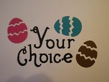 Your Choice Cracked Easter Egg Paper Die Cuts Punches from Fiskars punch