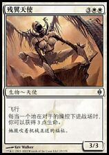 4 Chinese MTG Magic the Gathering NEW PHYREXIA  Shattered Angel NM New Phyrexia