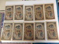 VERY FINE Group of Ten 42a ND (1930) 100 YEN Notes