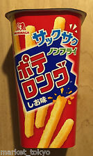 "Morinaga Potato Snacks ""Potelong"" Non fried, Salt flavor, Japanese snack, Candy"