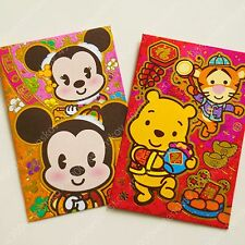 10pc Disney Mickey Winnie pooh Chinese New Year Red Pocket Packet Envelope