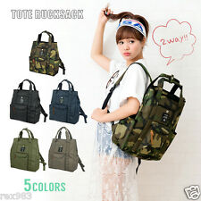 ANELLO 2way Japan Polyester Tote Style Backpack Campus Rucksack Large School Bag