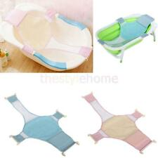 Infant Baby Bath Seat Support Cross Mesh Adjustable Bath Tub Net Shower Mat