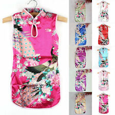 Baby Kids Girl Chinese Qipao Dress Cheongsam Floral Peacock Silk Party Dresses
