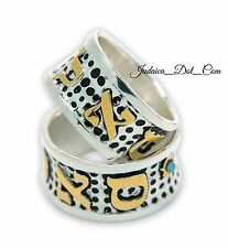 New Prosperity Kabbalah Ring Band 925 Sterling Silver & Gold Hebrew Blessing SAL