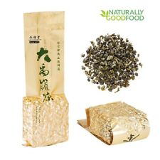 YanHouTang DaYuLing High Mountain Taiwan Tea Oolong Fragrance Raw UnCook SGS FDA