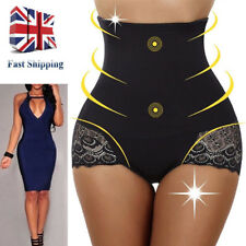 Women Seamless Firm Control Shapewear Waist Tummy Cinchers Bodysuit Body Shaper