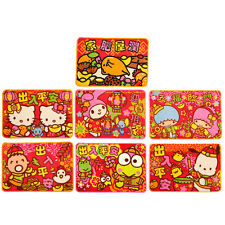 SANRIO HELLO KITTY MELODY POCHACCO CHINESE YEAR CONGRATULATION CARPET FLOOR MAT