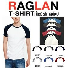New Men Slop Shoulder T-Shirt 2 Colors Solid Short Sleeve Sports Casual Cotton
