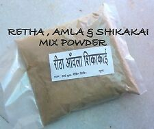 100% Natural Pure Amla Shikakai Reetha Powder for Hair Loss, Dandruff