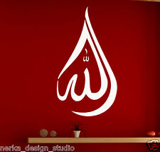 Taille énorme arabe islamique art musulman, calligraphie islamique / wall sticker S22