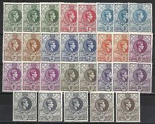 Swaziland 1938 SG 28-38 specialised  MNH/MLH  VF