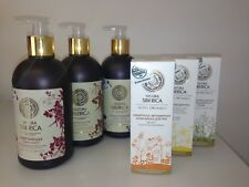 NATURA SIBERICA Choose Organic Herbal Hand Care: Soap/ Cream/Mask/ Moisturiser