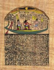 "Egyptian Papyrus Painting - Horus and his Boat 7X9"" + Hand Painted #71"