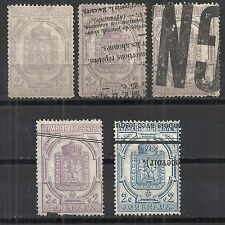 France stamps 1869 collection of 5 Journal stamps  UNG/CANC  HIGH VALUE!