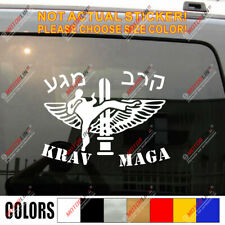 Krav Maga IDF Israel Defence Force Combat Jewish Car Decal Sticker