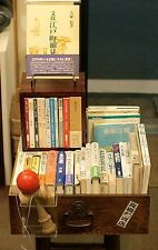 Japanese Books - Mystery & Short Stories - 10p extra P&P for each additional- UK