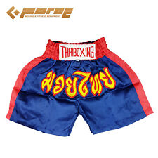 Kid Children Muay Thai Boxing Pants Shorts  Kick Boxing Trunks Satin Size 2XS-M