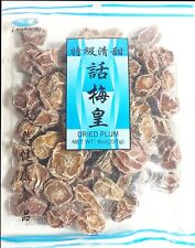 Dried Preserved Plum Sweet and Sour Snack 8 oz ** Buy 3 Get 1 Free **
