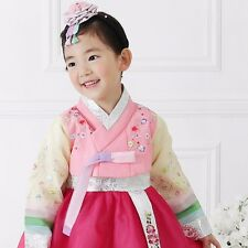 Hanbok Girl Korean Dress traditional Korea Baby Party Wedding Birthday Pink Red