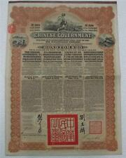 1913 China Chinese Government Bond Re-organisation Gold Loan w/ Coupons Uncancel