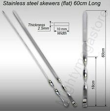 EXTRA LARGE 60cm STAINLESS STEEL XTRA WIDE SKEWERS BBQ KEBAB STICKS MEAT TWISTED