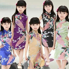 Classic Chinese Kids Baby Girl Floral Peacock Cheongsam/Qipao Dress Clothes 2-8Y
