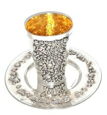 Hand Made 925 Silver Judaica  Kiddush Wine Goblet Cup