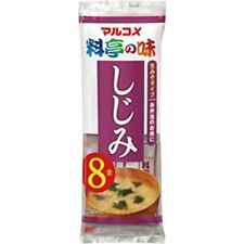 Marukome Instant Miso Soup Shijimi Clam 19g x 8 pack 1 3 5 set  from Japan F/S