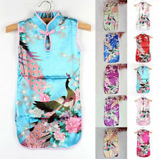 Baby Kids Girls Vintage Chinese Qipao Floral Peacock Cheongsam Mini Dress 2-8Y
