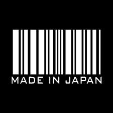 Made In Japan Barcode Vinyl Decal Car Window Sticker JDM Turbo Funny Stance Euro