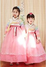 Korean Traditional Hanbok Girl Dress Party Pastel Colored Pink Skirt