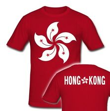 HONG KONG FLAG FLOWER Asain China Chinese Konger Women Kid or Mens  RED T-SHIRT