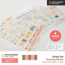 Drawing Market Diary Planner Scrapbooking Decoration Stickers 6 Sheets (2 Types)