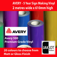 "AVERY 500 VINYL 2m x 610mm 24"" 5 Year Self Adhesive Sign Making Vinyl"