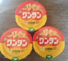 FREE SHIPPING Maruchan Instant Wonton Soup  3 Servings Made in Japan fast food