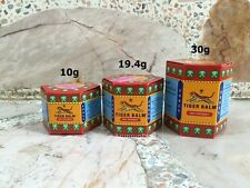 [Tiger Balm] RED muscle aches pain relief ointment massage 10,19.4,30 g.