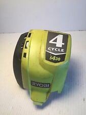 Ryobi S430 4-Cycle String Trimmer Cover