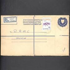 CYPRUS 1972 OFFICIAL NICOSIA REGISTERED COVER 50 MILS & 30 MILS